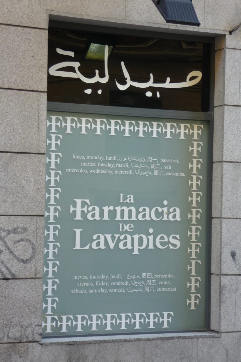 farmacialavapies