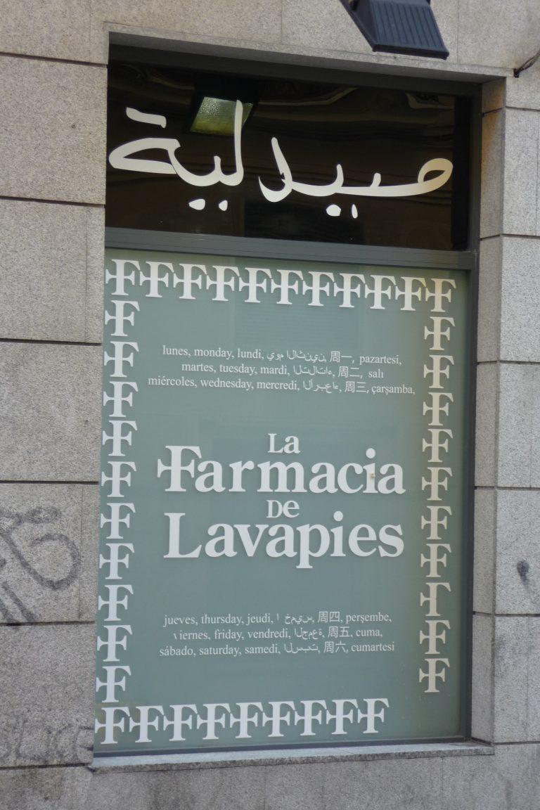 farmacialavapies