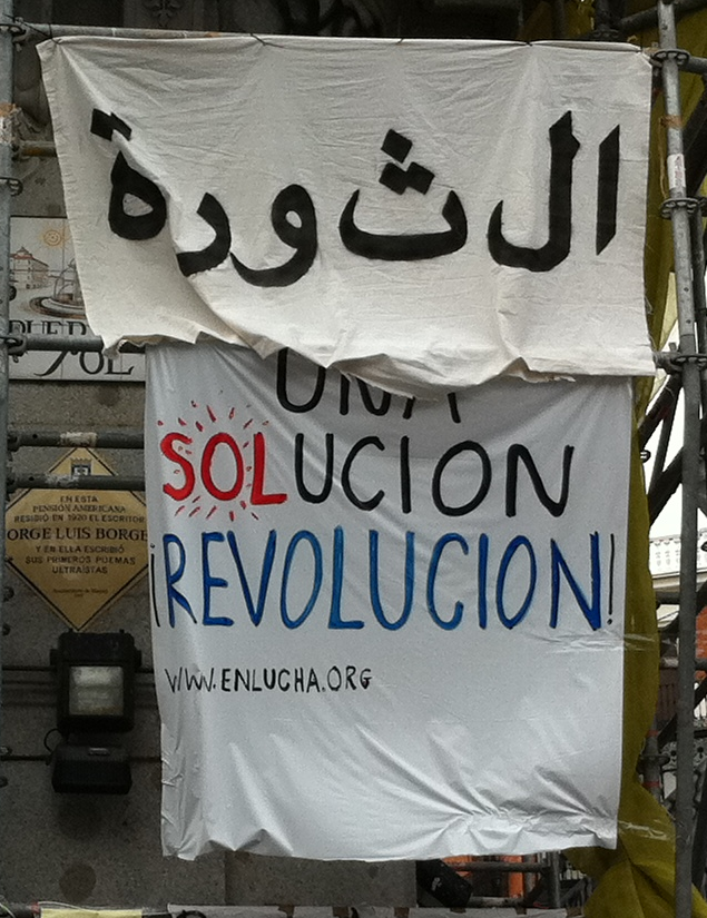 revolucionenarabe(1)
