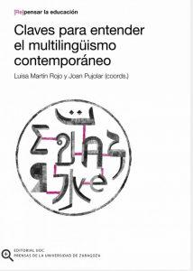 Claves para entender el multilingüismo contemporáneo